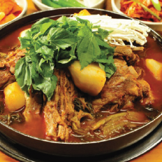 H1. Spicy Pork Bone Hot Pot