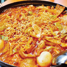H5. Spicy Rice Cake Hot Pot