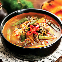 S2. Spicy Beef Soup